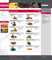Сайт группы газ (каталог)