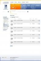 Интернет-магазин электротехники(каталог)