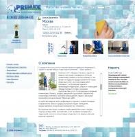 Сайт-портал клининговой компании
