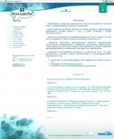 Сайт производителя мед. препарата