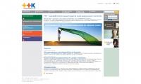 Сайт компании ТТК