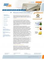 Сайт производителя натяжных потолков