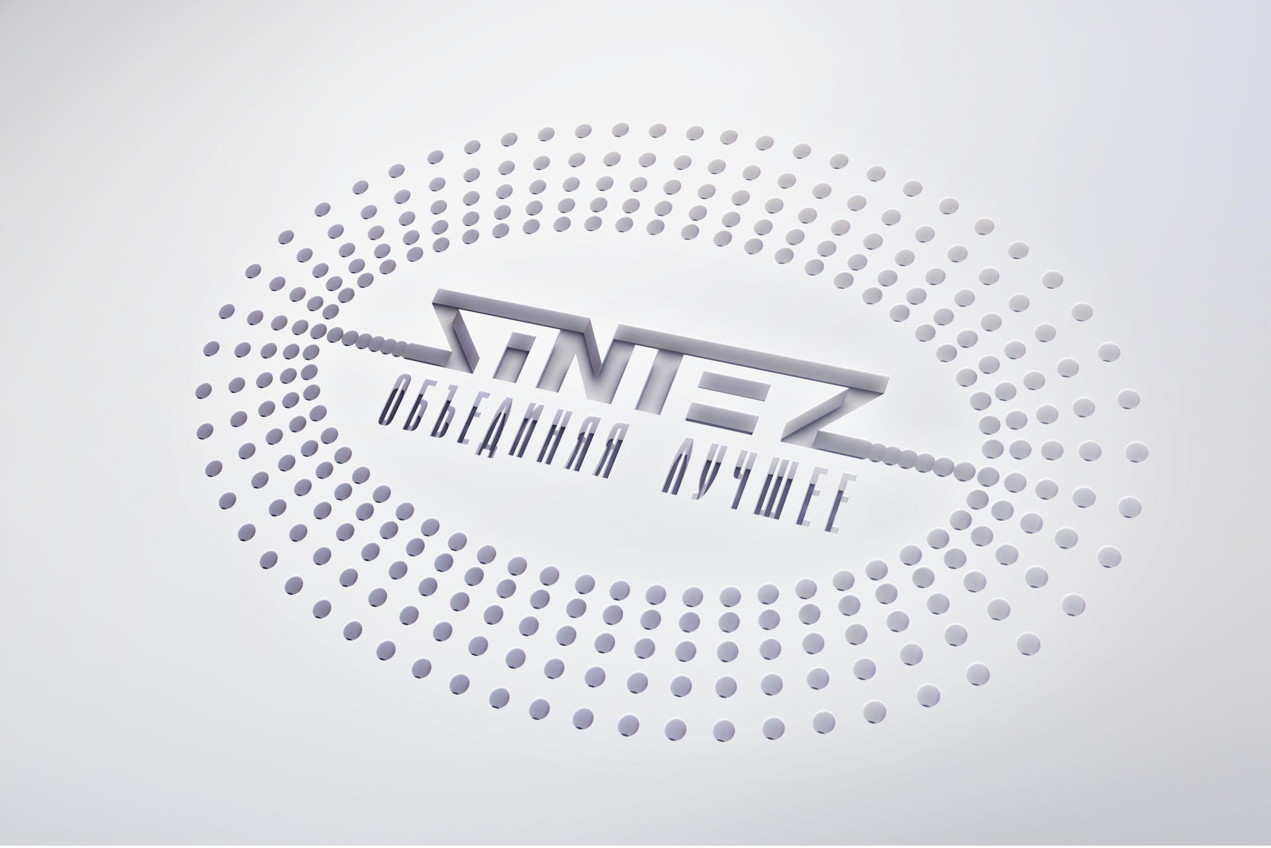 Разрабтка логотипа компании и фирменного шрифта фото f_2005f62f93647d0d.jpg