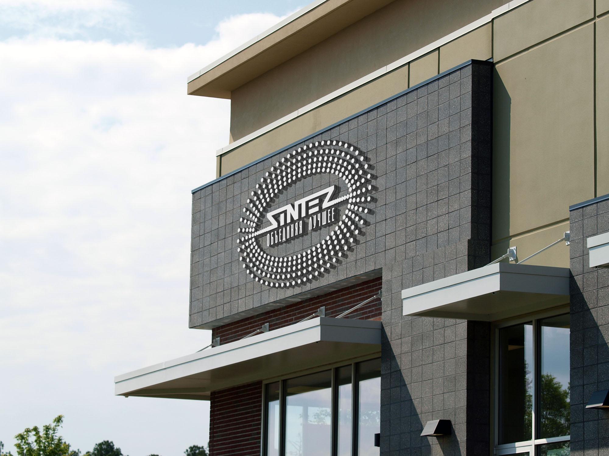 Разрабтка логотипа компании и фирменного шрифта фото f_2035f62f9523ac54.jpg