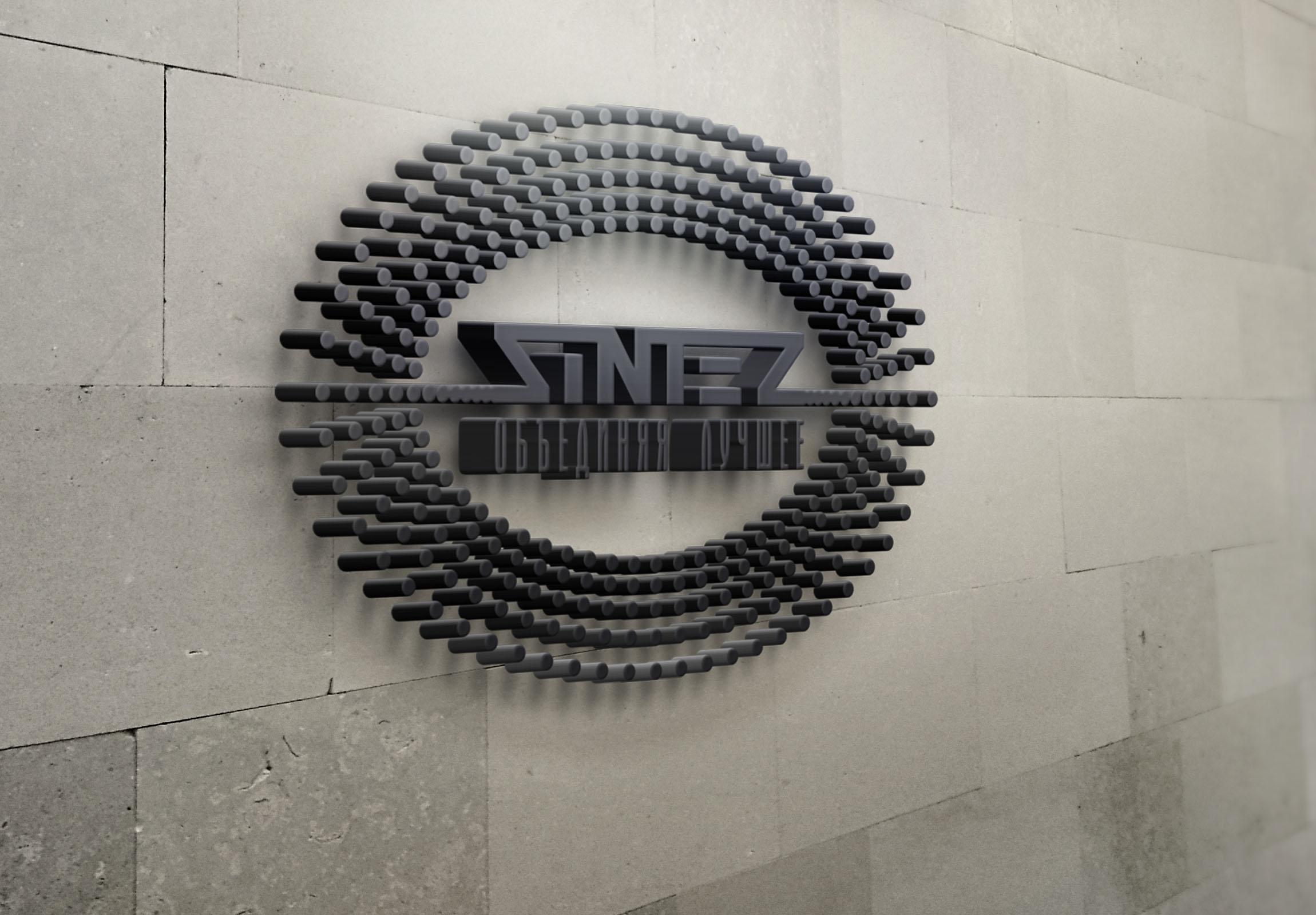 Разрабтка логотипа компании и фирменного шрифта фото f_3105f62f94141284.jpg