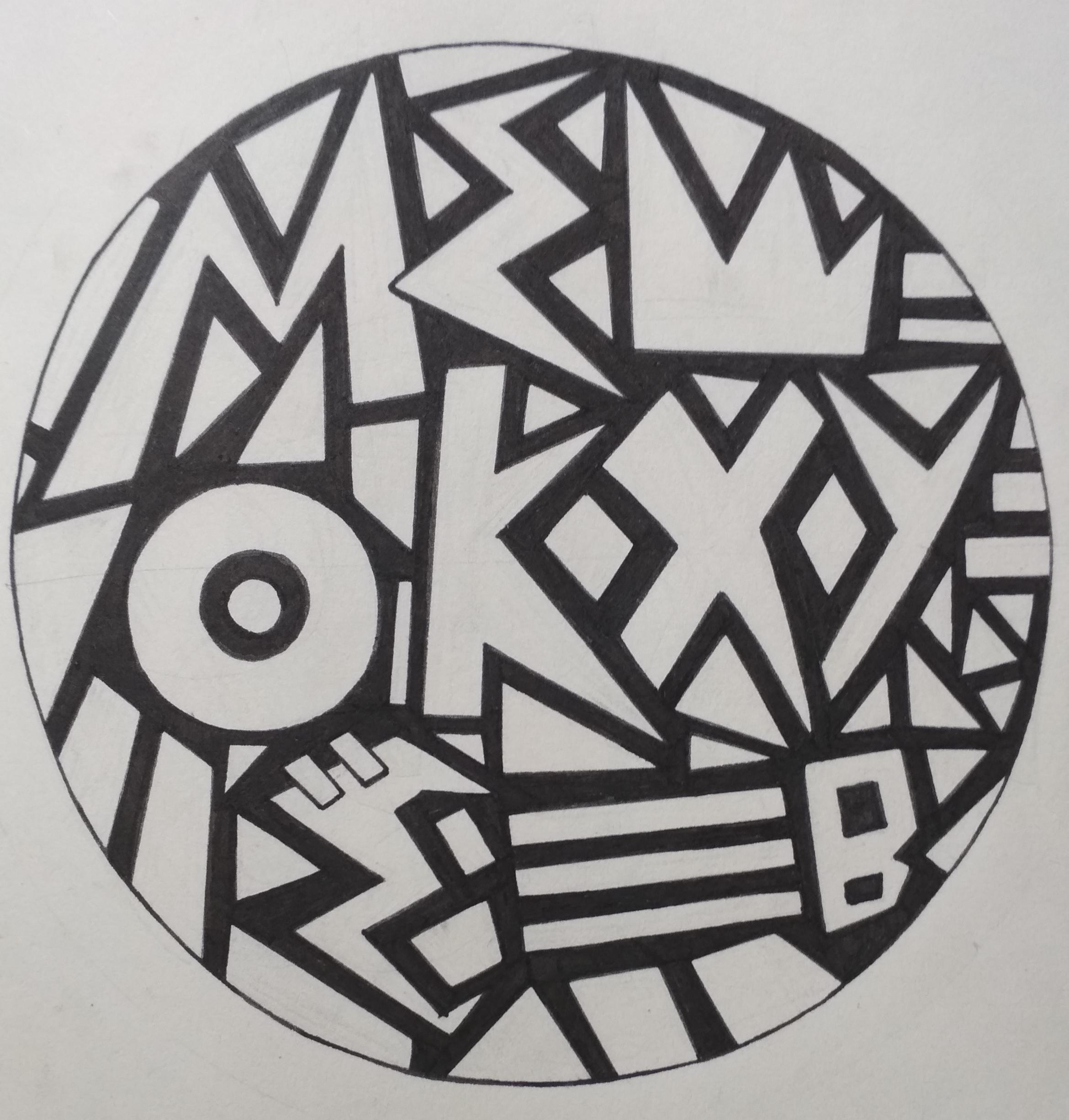 Конкурс! Каллиграфия! Логотип! фото f_6316065bf6ee88b4.jpg