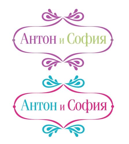 Логотип и вывеска для магазина детской одежды фото f_4c83d9811fcd2.jpg