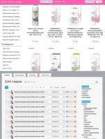 Парсер интернет-магазина и импорт товаров для Simpla CMS