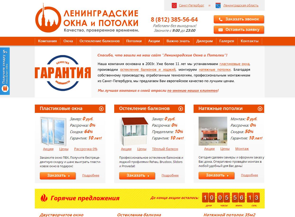 Иллюстрация/картинка для главной страницы сайта фото f_00053fda24ab0f64.jpg