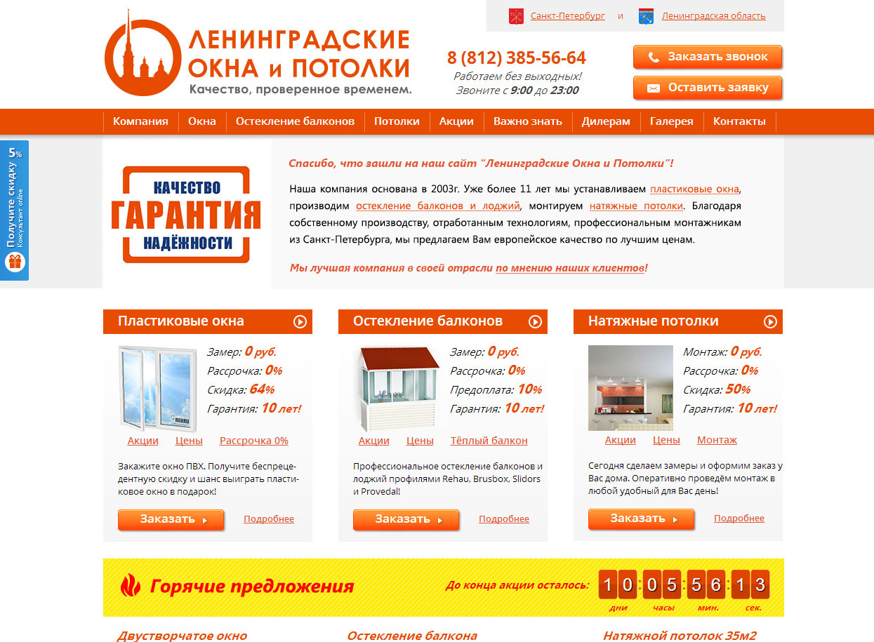 Иллюстрация/картинка для главной страницы сайта фото f_90153fda25503934.jpg