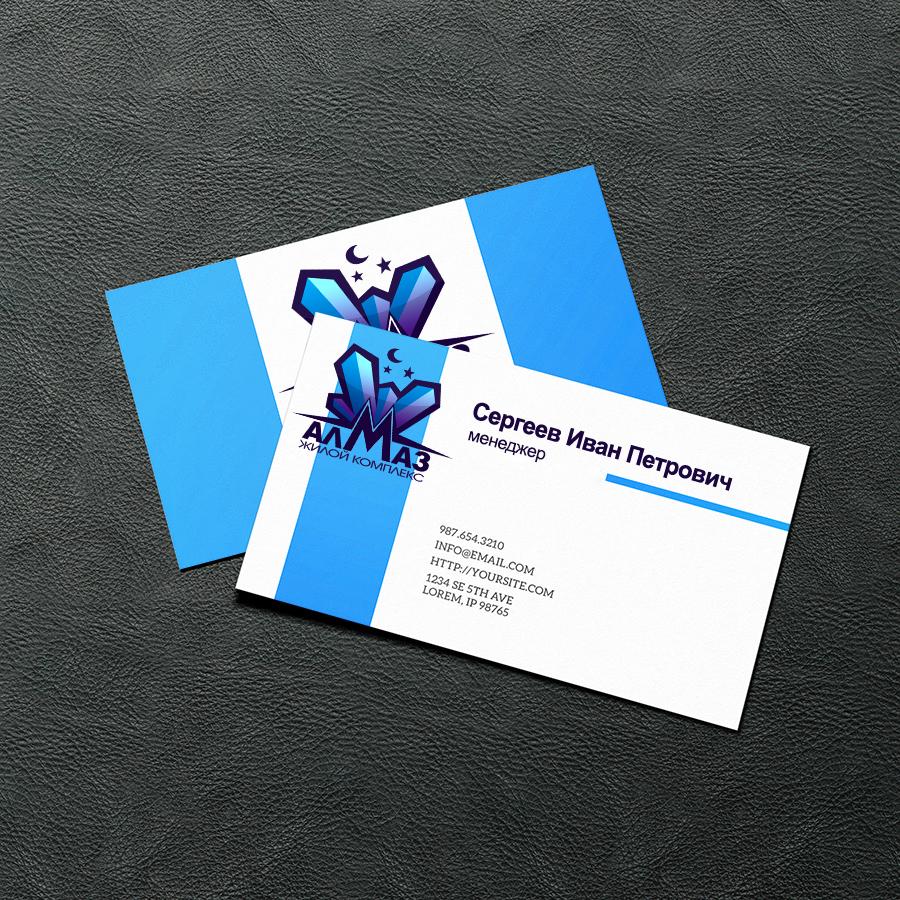 Конкурс на разработку названия и логотипа Жилого комплекса фото f_2375468c092d47e6.jpg