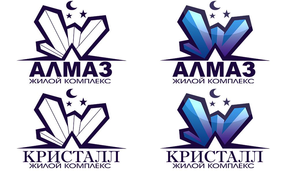 Конкурс на разработку названия и логотипа Жилого комплекса фото f_362546a1a3d48e0b.jpg