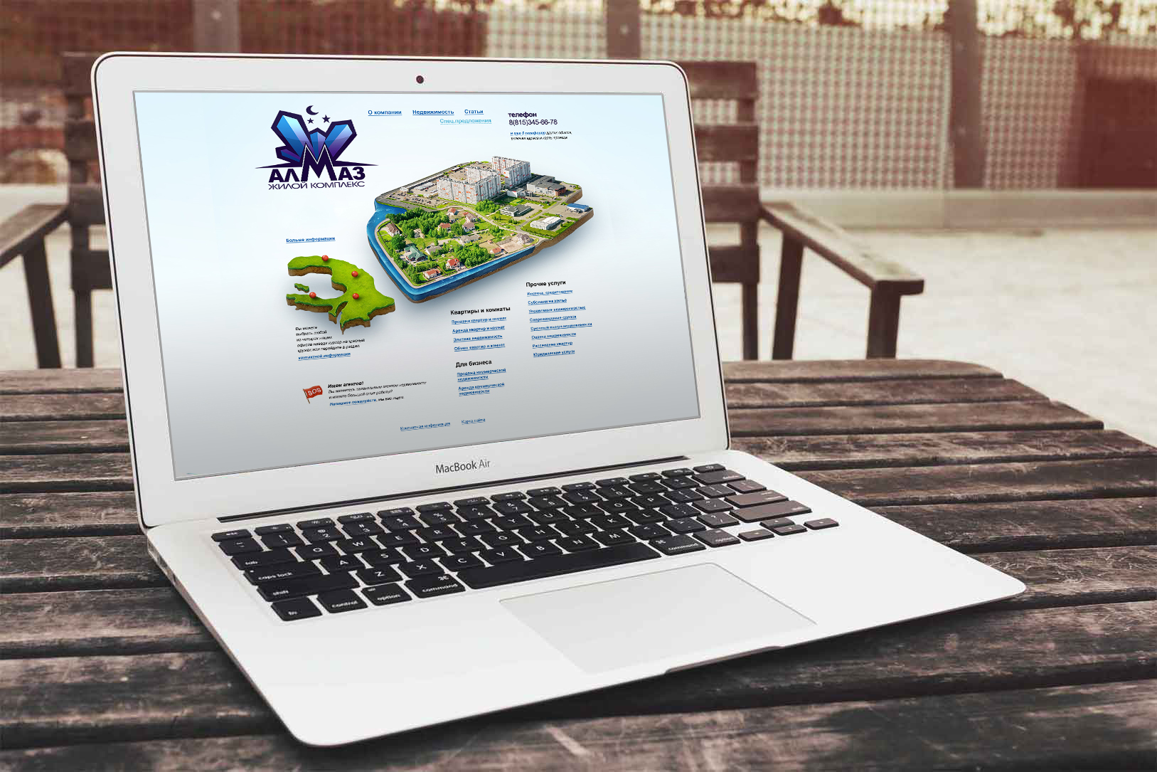 Конкурс на разработку названия и логотипа Жилого комплекса фото f_6705468c0b15f218.jpg