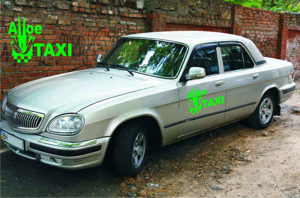 придумать логотип для такси фото f_016539f3b93278c5.jpg