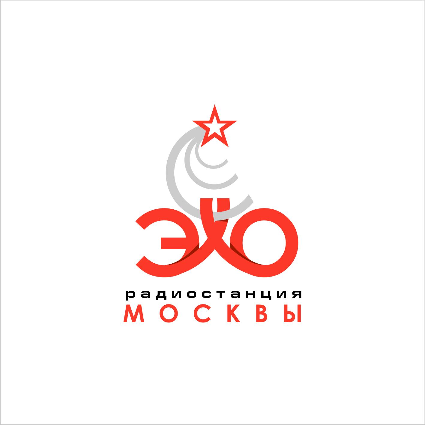 Дизайн логотипа р/с Эхо Москвы. фото f_22356266f376f84f.jpg