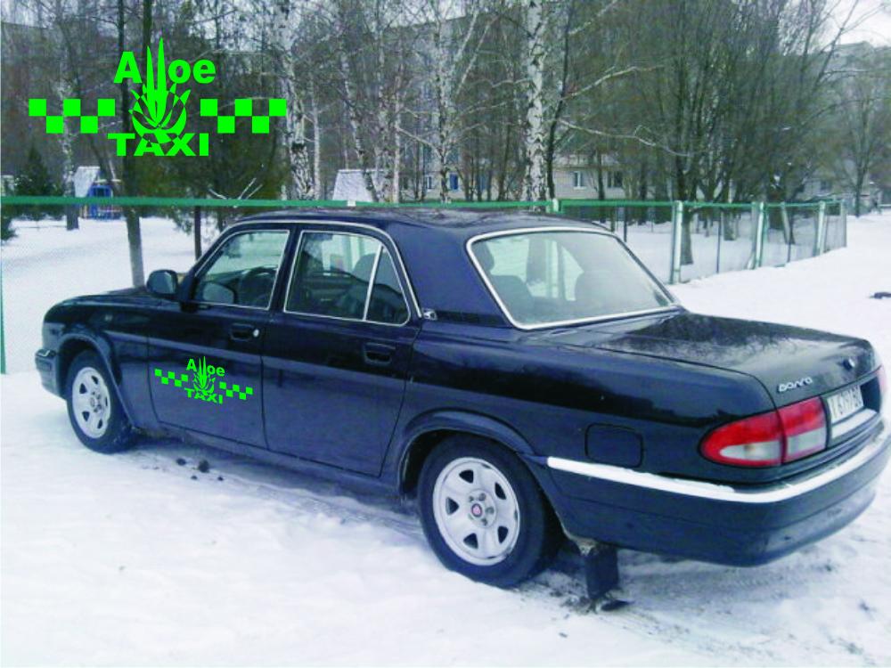 придумать логотип для такси фото f_242539f3b8a1f98e.jpg