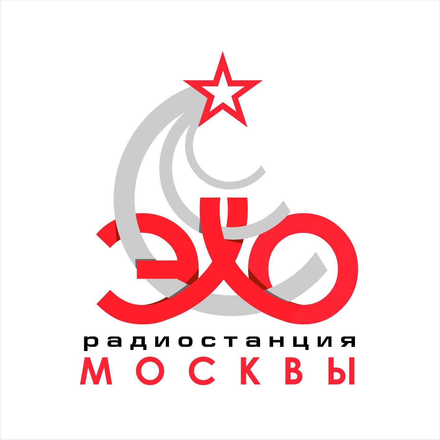 Дизайн логотипа р/с Эхо Москвы. фото f_29956266f2cda067.jpg
