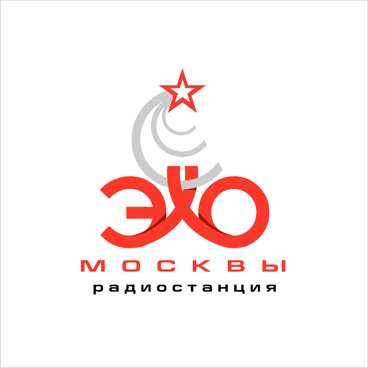 Дизайн логотипа р/с Эхо Москвы. фото f_32456266f3fb1e24.jpg