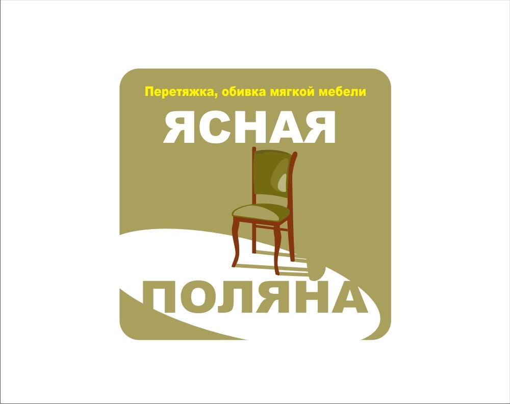 логотип и дизайн для билборда фото f_3915499b628adbf2.jpg
