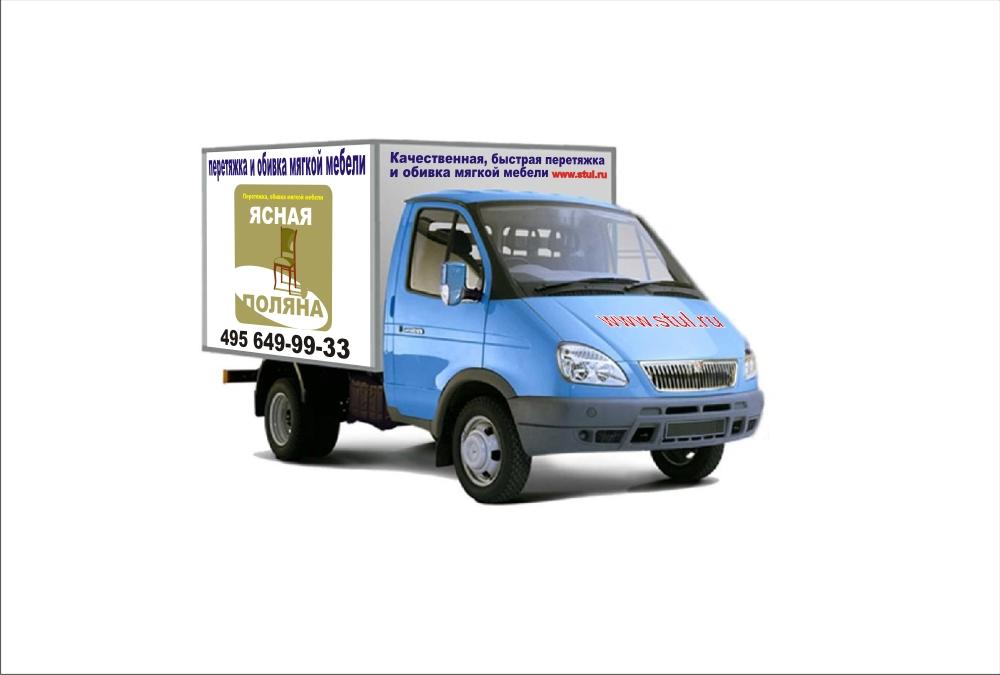 логотип и дизайн для билборда фото f_6885499b63d20355.jpg