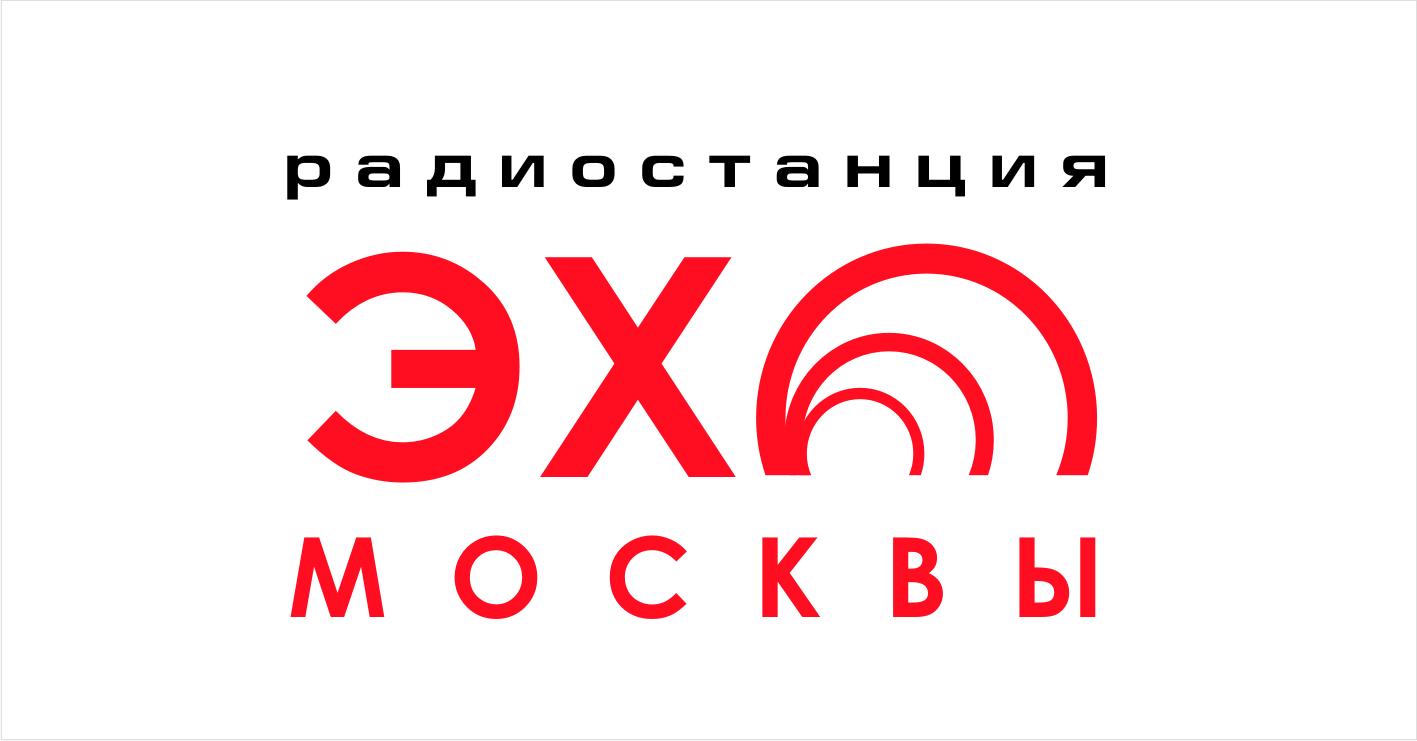 Дизайн логотипа р/с Эхо Москвы. фото f_72556266f65e6ca4.jpg