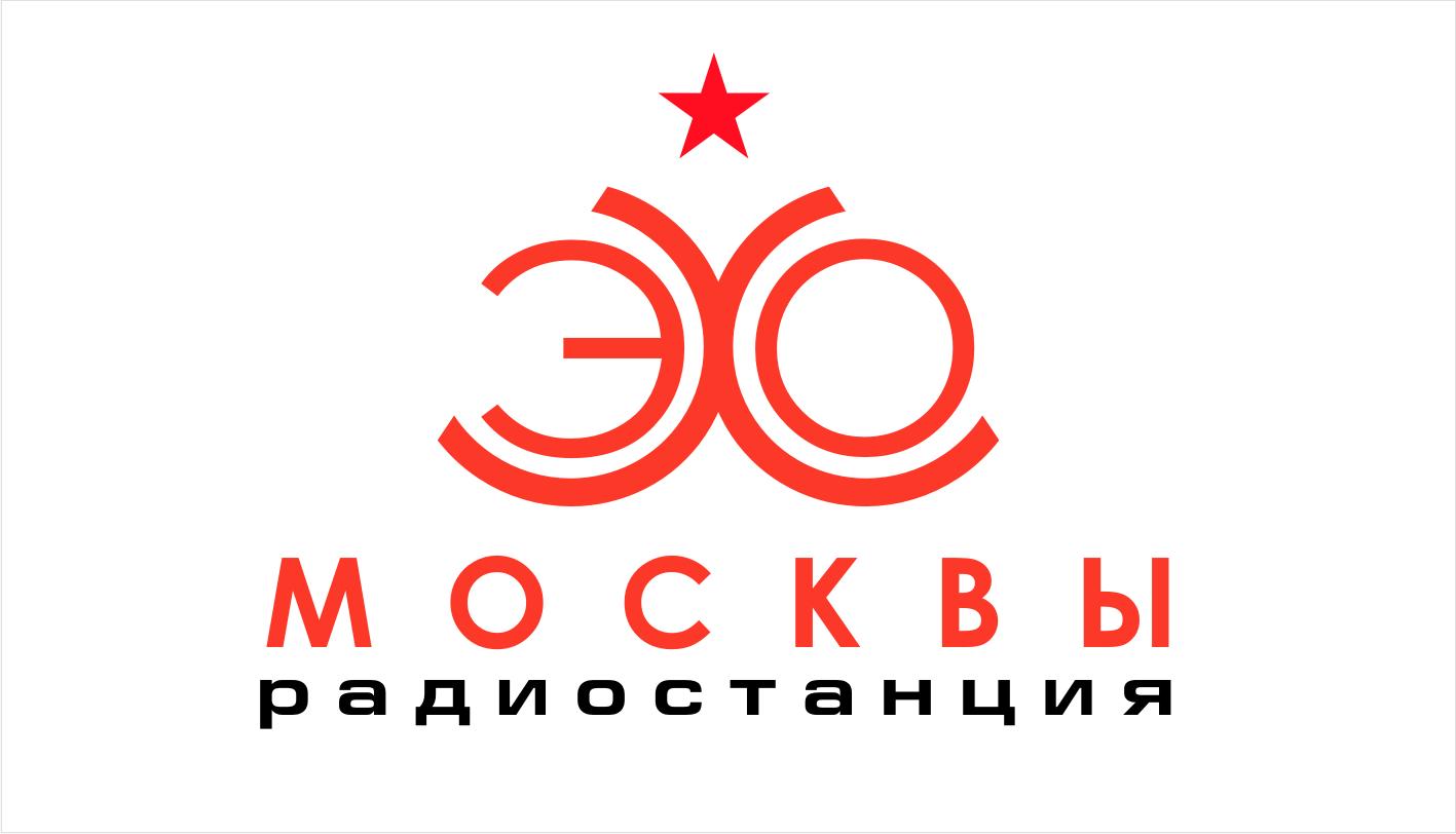 Дизайн логотипа р/с Эхо Москвы. фото f_79056266f7785477.jpg
