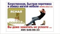 f_5635499b632b41fe.jpg