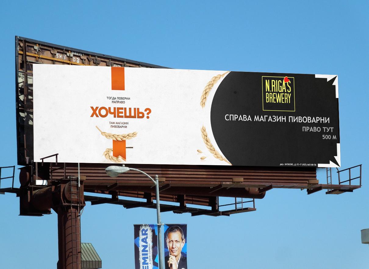 Дизайн билборда 6*3 фото f_6965ee29a78bc573.jpg