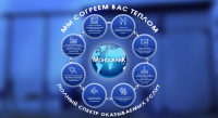 Инфографика Монтажник