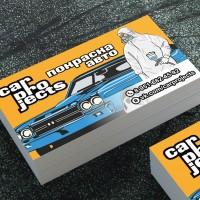 Визитка CarProject. Внимание визитка продается, легко переделаю под ваше предприятие