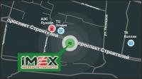 карта имекс