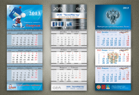 Календари 2