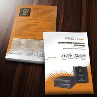 Дизайн листовки ProfLine