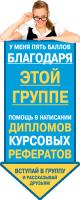Ава ВК Студхелпер