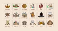 Иконки для игры Котландия http://kotlandia.ru/