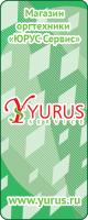 Аватарка ВК Yurus