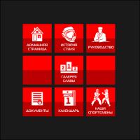 Иконки для сайта федерации Кудо в Татарстане