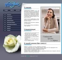 Vip-clinik