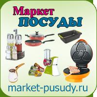 Аватарка OK Маркет посуды