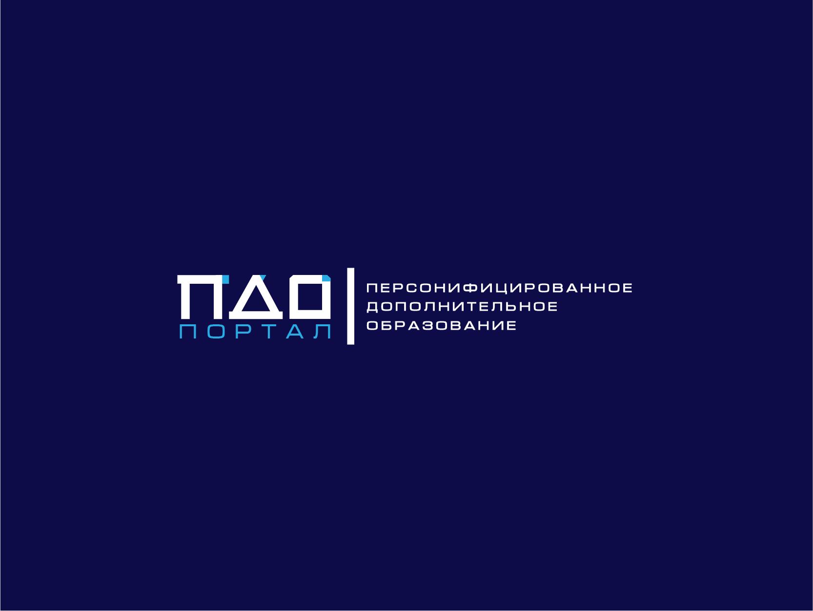 Логотип для интернет-портала фото f_2535a44b335bc323.jpg