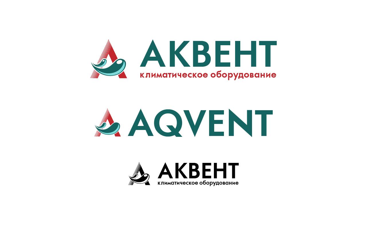 Логотип AQVENT фото f_74152858f4cca58c.jpg