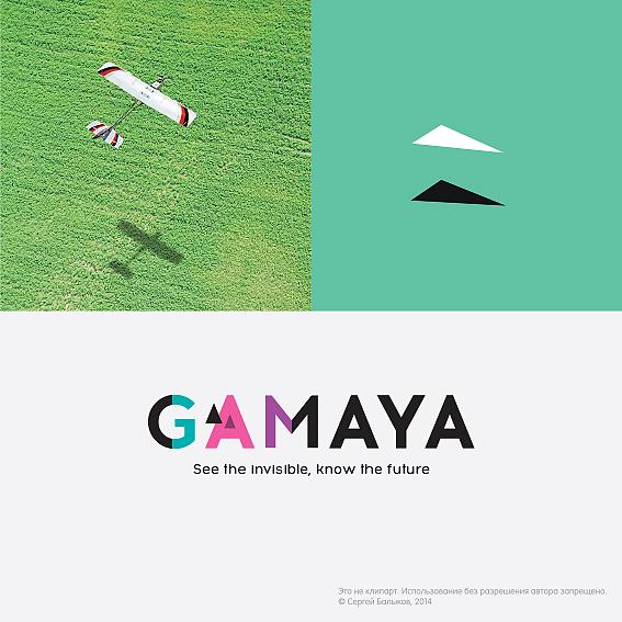 Разработка логотипа для компании Gamaya фото f_999548720e5efba8.jpg