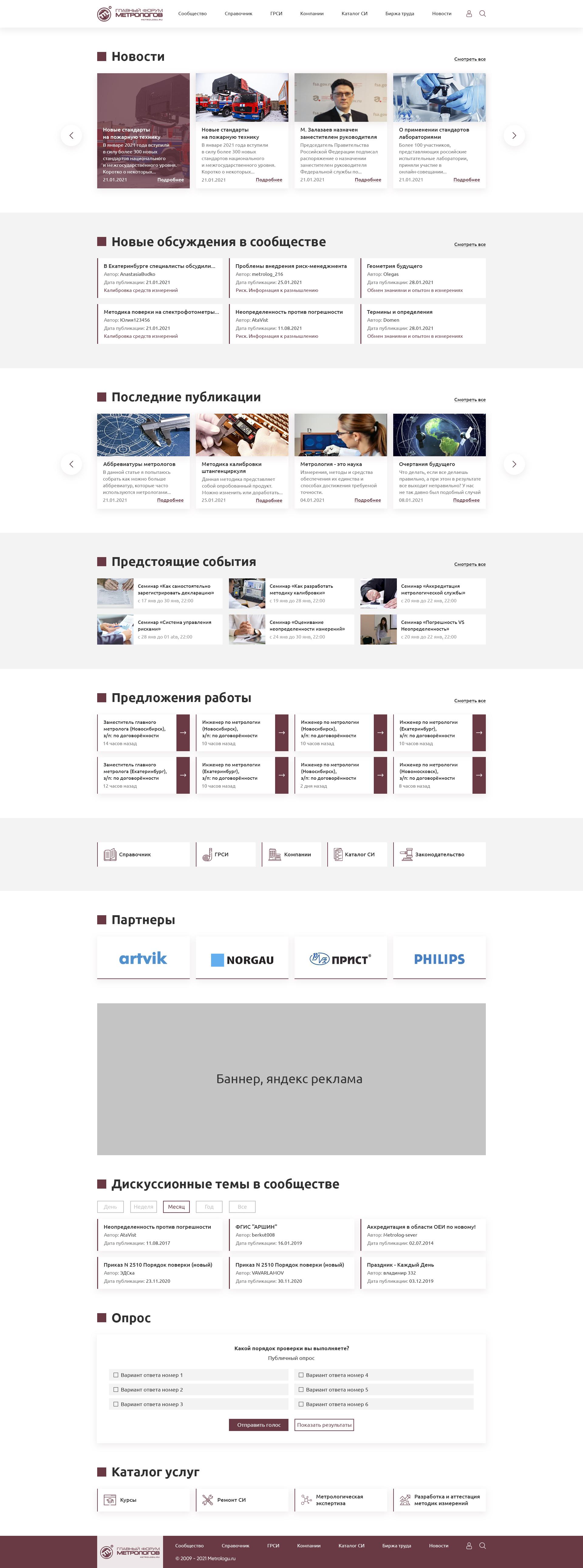 Дизайн главной страницы портала. фото f_12860195fe0e01b5.jpg
