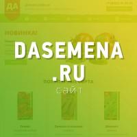 DASEMENA.RU - сайт