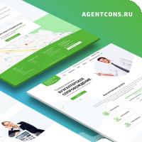 Бухгалтерское сопровождение  |  agentcons.ru