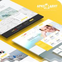 Арко дент  |  arcodent93.ru