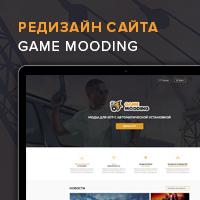 Редизайн Game mooding