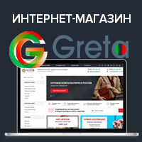 Greta - интернет-магазин