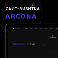 Сайт-визитка Arcona