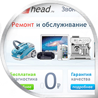"Интернет-магазин ""Use head"""